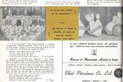 3 Dec. 1956-4