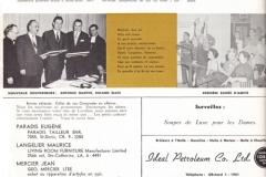 7 Janvier 1957-4